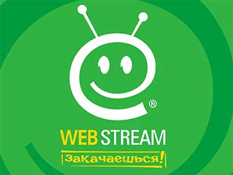 Webstream стал еще быстрее