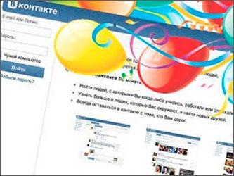 Поздравление с днем рождения с картинками для соц сетей