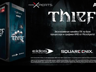 Thief Limited Edition � ������ ������� �� �� 32990 ������