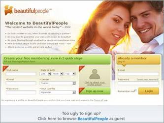 сайт знакомств портал новинок