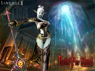 � ������ ������� Lineage 2