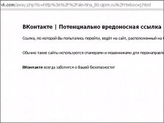 Как обратиться в службу техподдержки Вконтакте
