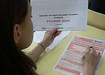 Педагоги Рубцовска участвуют в вебинарах по теме ЕГЭ