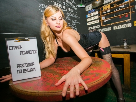 сложна проститутки профессия