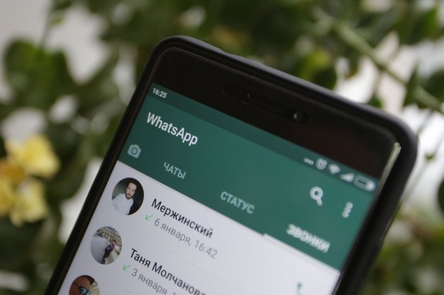 WhatsApp запустит революционную функцию
